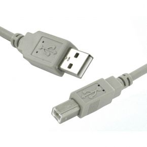 5m USB 2.0 Cable Type A Male to Type B Male for Printers CC97