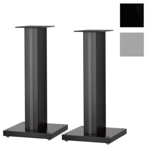 B&W FS700 S2 Floor Stands for 700 Series Bookshelf Speakers