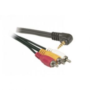 1.5m Composite Video Digital AV Cable 3.5mm Plug to 3RCA VC340