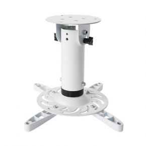 White Projector Mount Ceiling Bracket Fixed 20cm PM200w