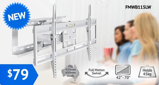 White TV Full Motion Bracket FMWB115LW